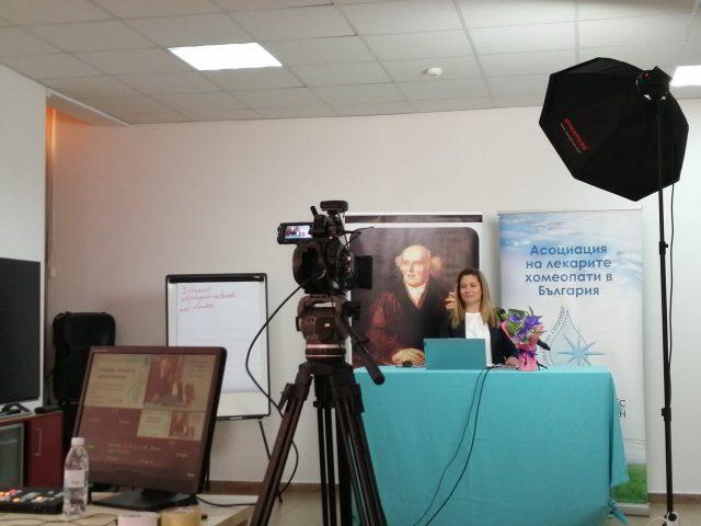 Световната седмица на хомеопатията 2021
